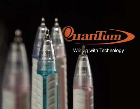 Quantum Brand DHAS