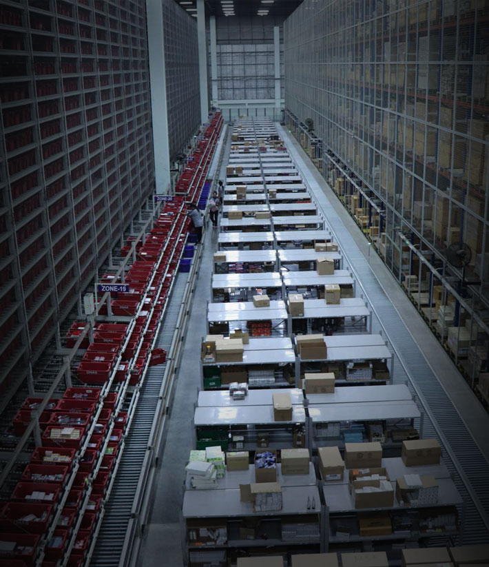 logistic-hub-Dhas-about